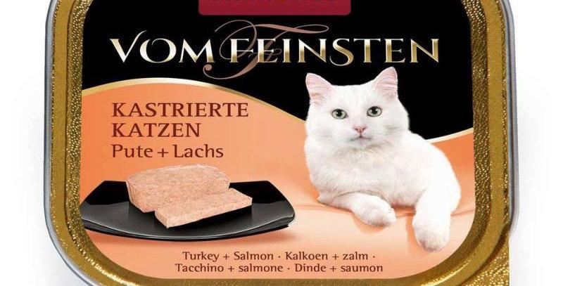 アニモンダ フォムファインステン(animonda Vom Feinsten)猫用 避妊去勢 七面鳥とサーモン 100g