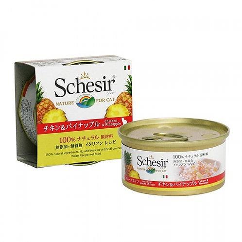 【Schesir】 シシア キャット フルーツタイプ・ チキン&パイナップル 75g