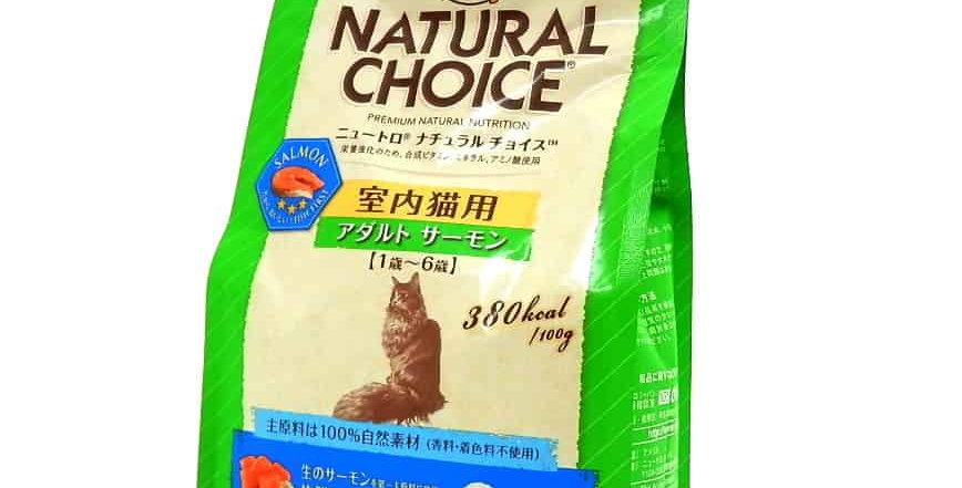 【Nutro Natural Choice】ナチュラルチョイス CAT 室内猫用 アダルト サーモン