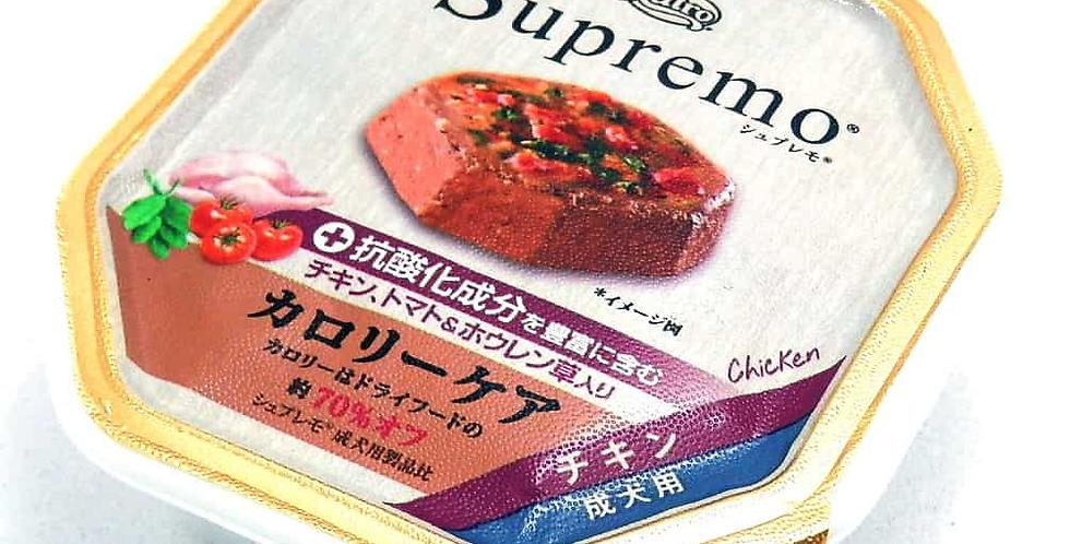 【Nutro Supremo】シュプレモ カロリーケア チキン (成犬用) トレイタイプ 100g