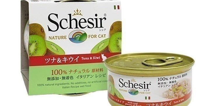 【Schesir】シシア キャット フルーツタイプ・( ツナ&キウイ) 75g
