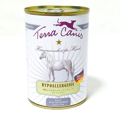 【TerraCanis】テラカニス ハイポアレルジェニック 馬肉 400g