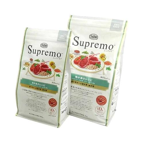 【Nutro Supremo】シュプレモ 地中海のレシピ ラムのグリル ヒヨコ豆・トマト・オレガノ添え 「超小型犬~小型犬 成犬用」 小粒