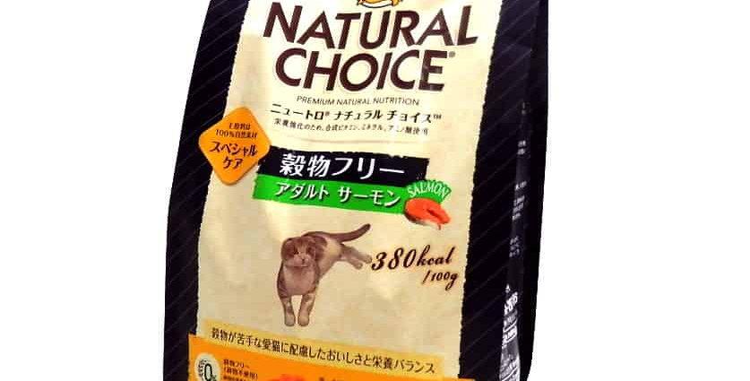 【Nutro Natural Choice】ナチュラルチョイス CAT 穀物フリー アダルト サーモン