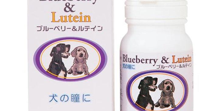 犬の瞳に ブルーベリー&ルテイン 60粒