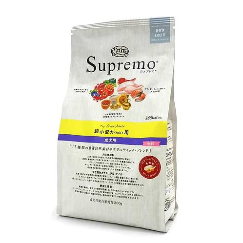 【Nutro Supremo】シュプレモ(超小型犬用)4kg以下 成犬 小粒