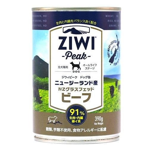 【ZiwiPeak nzbeef】ジウィピーク ドッグ缶 NZグラスフェッドビーフ 390g