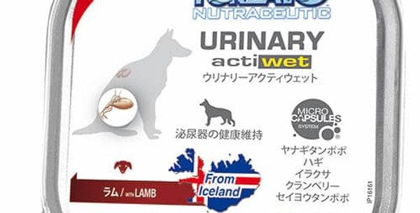 【Forza10】フォルツァディエチ ウリナリー アクティウェット 泌尿器ケア 100g