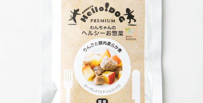阪急ハロードッグ Hello!Dog |オリジナル | リンゴと豚肉の柔らか煮