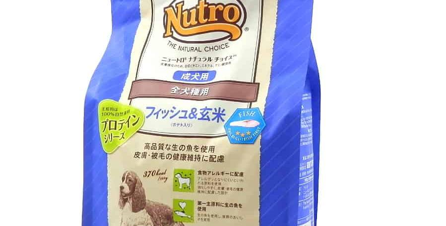 【Nutro Natural Choice】ナチュラルチョイス(全犬種 成犬用) フィッシュ&玄米 <ポテト入り>