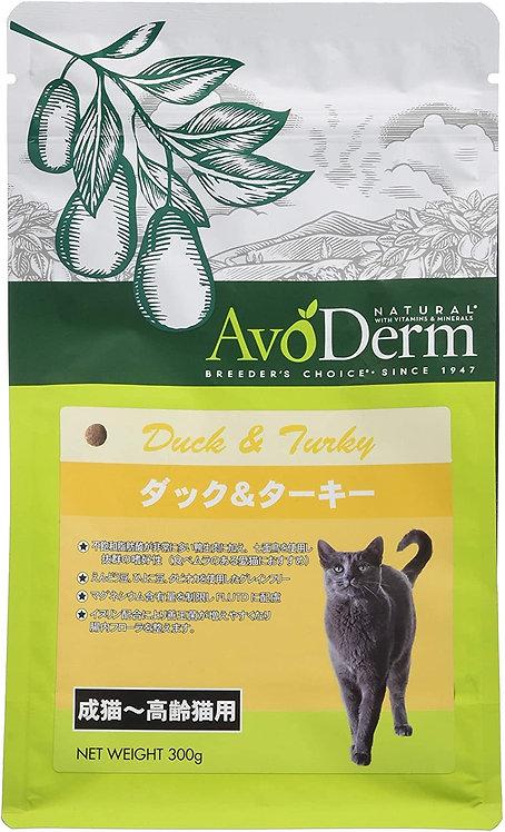 【AvoDerm】アボ・ダームキャット グレインフリー ダック&ターキー【成猫~高齢猫用】