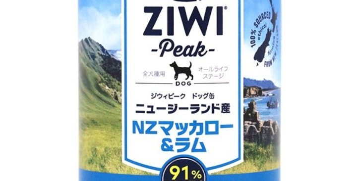 【ZiwiPeak nz mackerel】ジウィピーク ドッグ缶 NZマッカロー&ラム 390g