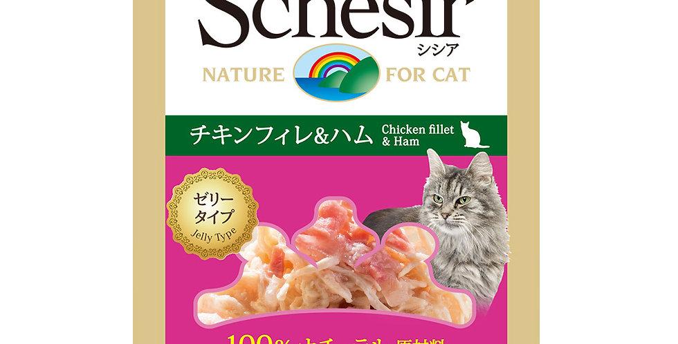 【Schesir】シシア 猫 パウチ(チキンフィレ&ハム) 50g