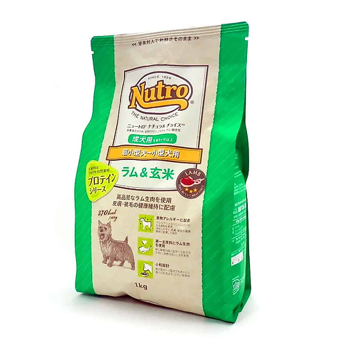 【Nutro Natural Choice】ナチュラルチョイス(超小型~小型犬)成犬用 ラム&玄米