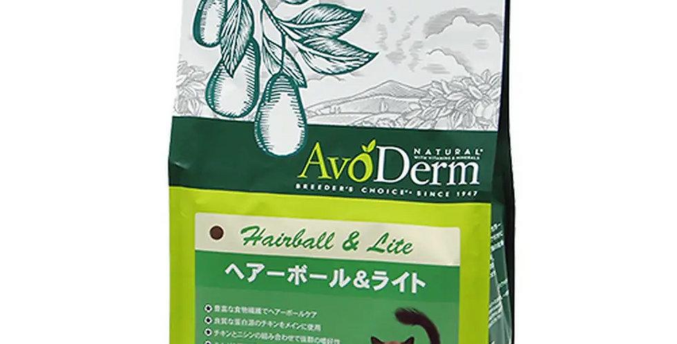 【AvoDerm】アボ・ダームキャット ヘアボール&ライト(成猫~高齢猫・肥満猫用)