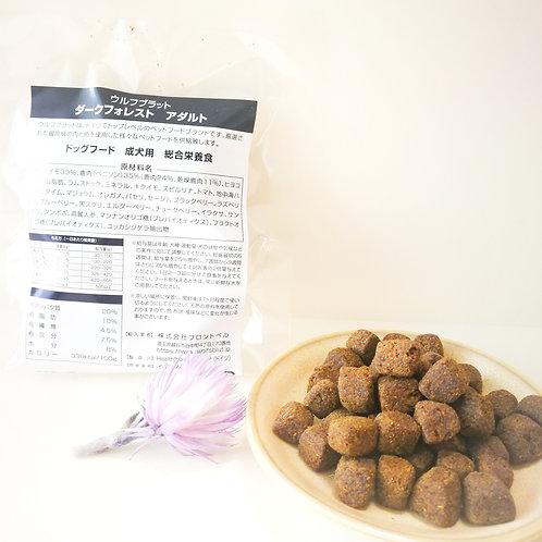 【WOLFSBLUT】ウルフブラット ダークフォレスト (鹿肉)試供品 30g