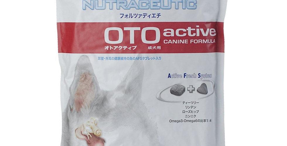 【Forza10】フォルツァディエチ オト アクティブ 外耳炎ケア療法食 2kg (小粒)