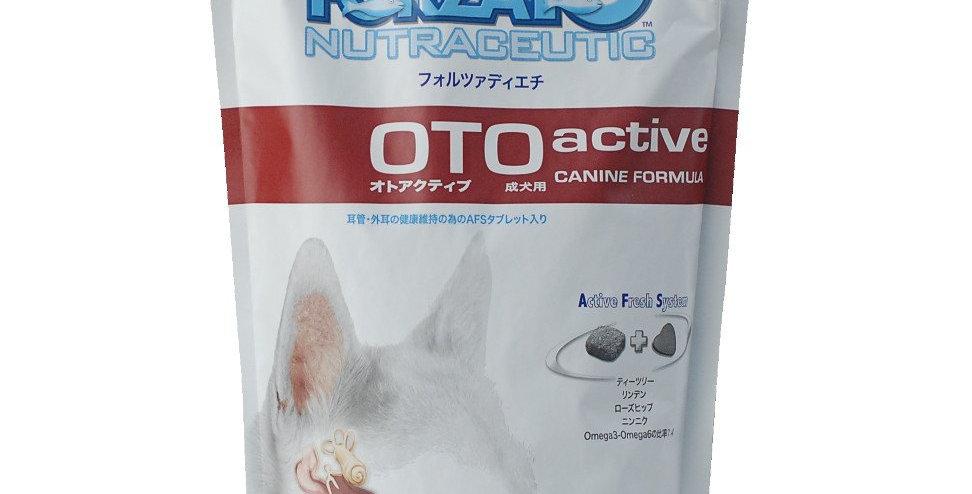 【Forza10】フォルツァディエチ オト アクティブ 外耳炎ケア療法食 800g(小粒)