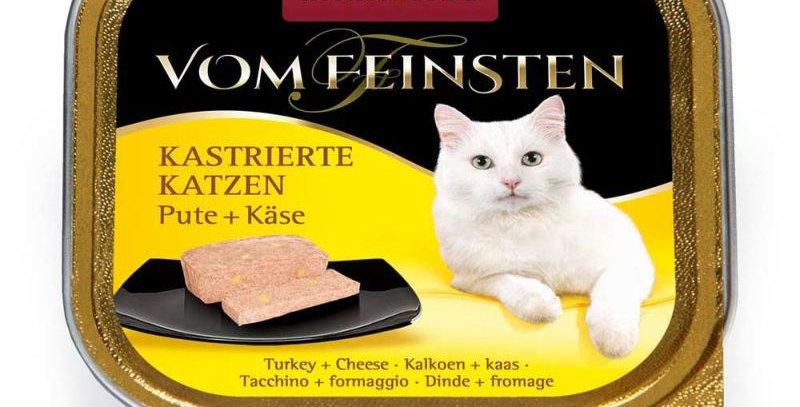 アニモンダ フォムファインステン(animonda Vom Feinsten)猫用 避妊去勢 七面鳥とチーズ100g