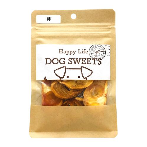 P2 DOG SWEETS 柿 15g