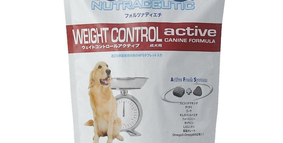 【Forza10】フォルツァディエチ ウェイトコントロール アクティブ 体重・血糖値ケア療法食 800g(小粒)