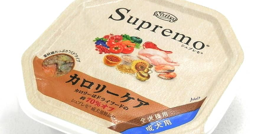 【Nutro Supremo】シュプレモ カロリーケア (全犬種 成犬用) トレイタイプ 100g