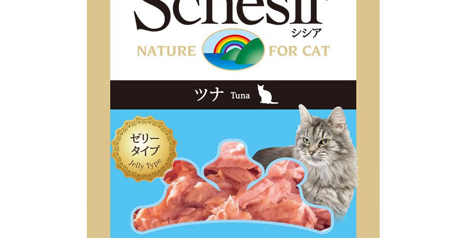 【Schesir】シシア 猫用 パウチ(ツナ) 50g