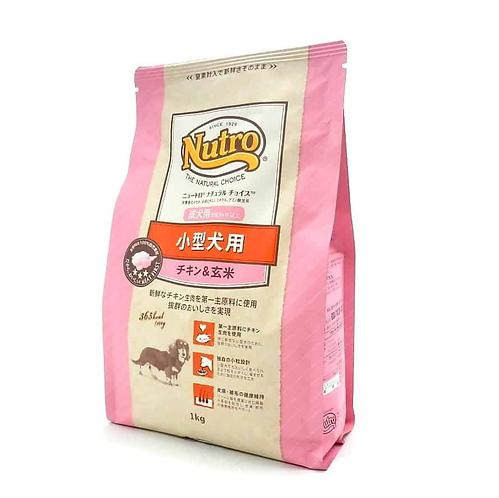 【Nutro Natural Choice】ナチュラルチョイス(小型犬用)成犬用 チキン&玄米