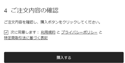 無題_edited.png