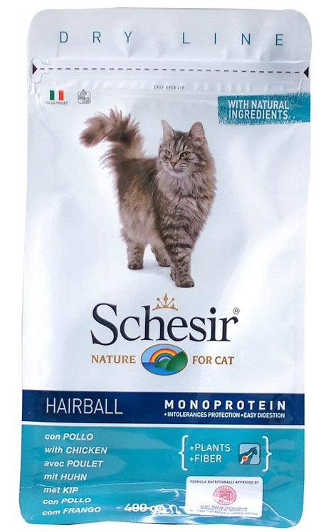 【Schesir】シシア 成猫用ドライフード Hairball チキン  400g