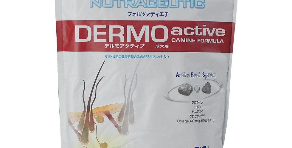 【Forza10】フォルツァディエチ デルモアクティブ 皮膚ケア療法食 2kg (小粒)