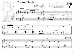 Tarantella.png