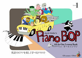 Piano Bop 1 Cover copy.jpg
