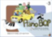 PianoBop3Cover2.jpg