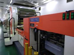 UV Line Printing Machines