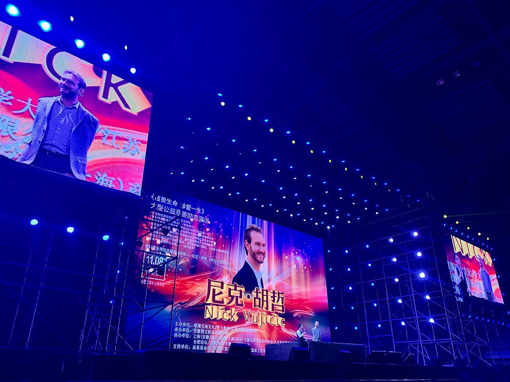 Nick Vujicic Life Without Limits Talk in Hefei China 2019