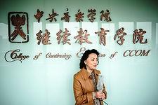 china beijing ccom 2.jpg