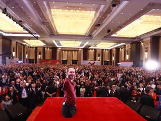 Chengdu: 商业真经国际研讨会