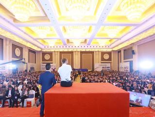 Chongqing: 商业真经国际研讨会