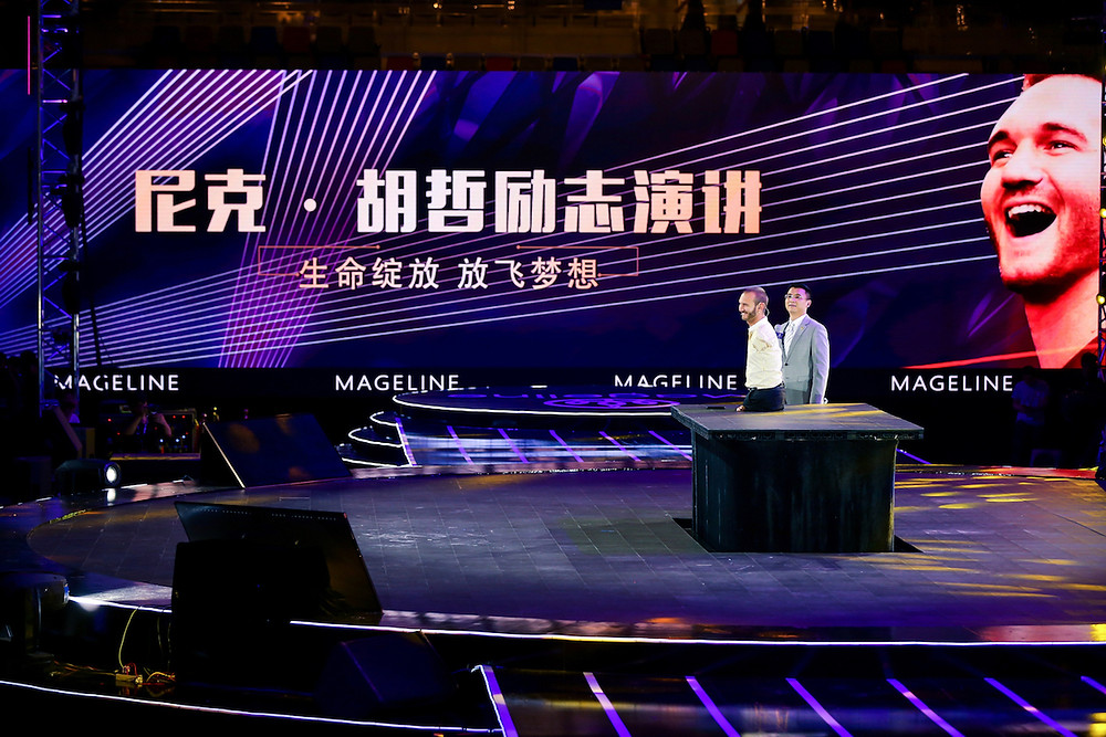 Nick Vujicic Life Without Limits Talk in Wuhan China 2018