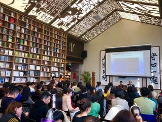 Jiangsu: 普通家庭如何培养出牛津学子