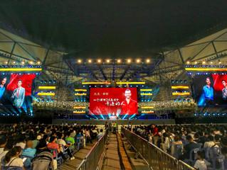 Shenzhen: 点亮未来