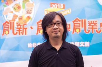 Francis Hung
