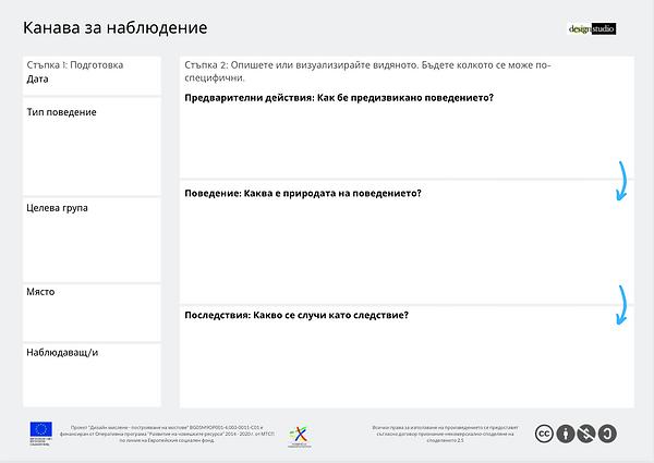 Screenshot 2020-11-15 at 17.19.50.png