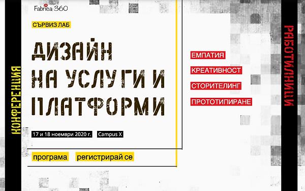 Screenshot 2020-10-30 at 16.15.52.png