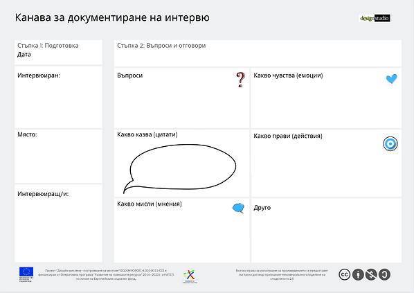 Screenshot 2020-11-15 at 17.19.39.png