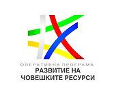 ОПРЧР Bulgarian.jpg