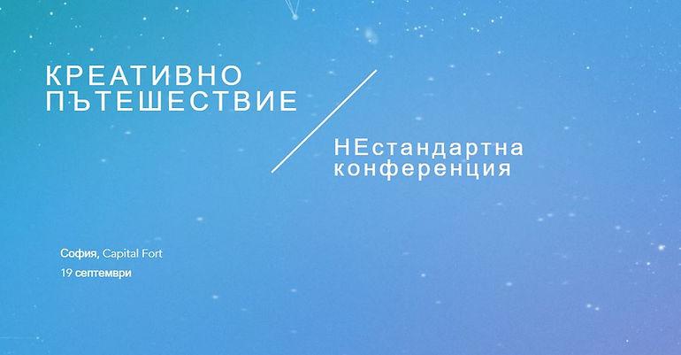 Банер.JPG