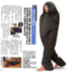sleeping bag.jpeg