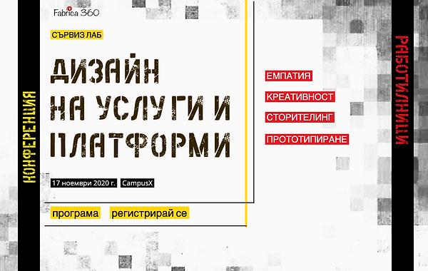 Screenshot 2020-10-13 at 12.17.32.png
